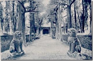 Konfuziusgrab
